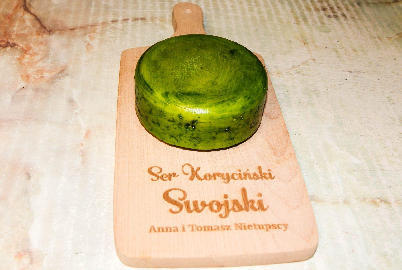 Ser koryciński
